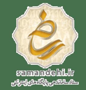 samandehi-techkharid