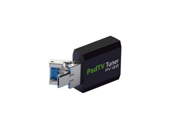گیرنده دیجیتال پروویژن pv120 | پروویژن مدل pv120 | گیرنده دیجیتال لپ تاپ pv120 | گیرنده دیجیتال دوکاره | پروویژن pv120 |