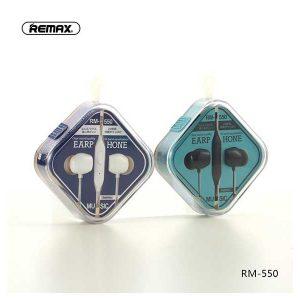 هندزفری ریمکس مدل rm550 | هندزفری remax rm550 | هندزفری اورجینال ریمکس rm550 | خرید هندزفری ریمکس rm550 | بهترین هندزفری ریمکس |