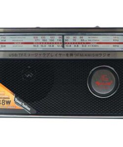 رادیو اسپیکری گولون icf-25bt | اسپیکر بلوتوث گولون icf25bt | اسپیکر رادیویی golon | اسپیکر بلوتوث طرح رادیو | اسپیکر golon icf 25bt |